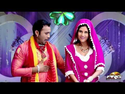 Ghmar Ghalo Brand New dj song  Bablu Shekhawat & Ramavtar Marwadi