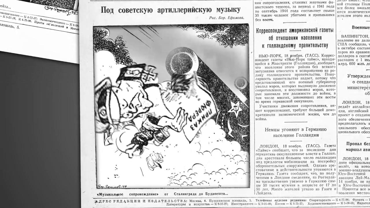 Херлуф бидструп (1912-1988 гг. ) крайне выразительный мастер юмористического рисунка и политической карикатуры, путевых зарисовок и комиксов.