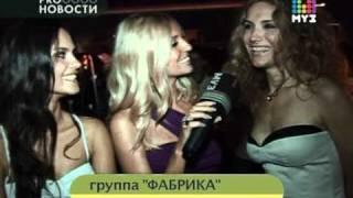 """Презентация нового клипа """"Фабрики"""" - Али-Баба"""