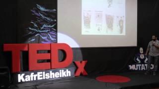 خُد فكرة واشتري بُكرة | Kareem Gouda | TEDxKafrElsheikh