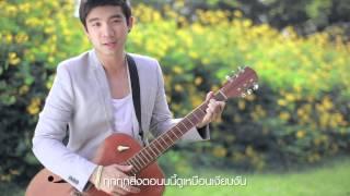หูแว่ว - มิวสิค [Official MV]