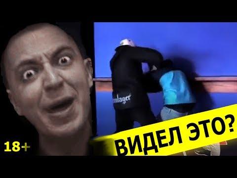 VERSUS КОТОРЫЙ ЗАКОНЧИЛСЯ ТРЭШЕМ - Популярные видеоролики!