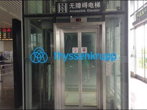 Bullet Train And ThyssenKrupp Elevator-Zhongshan-Station-Zhongshan, China