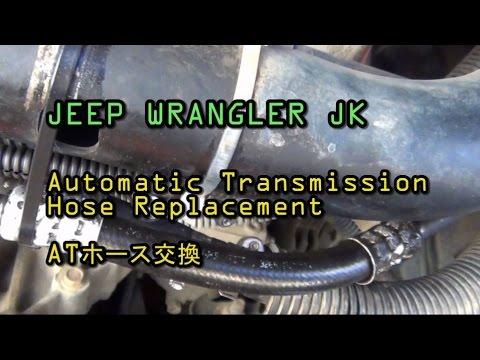 Automatic transmission hose replace Jeep Wrangler JK 2008 【整備