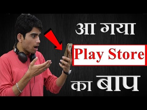 आ गया Play Store का बाप - Aptoide App Store - Download Any App With Multi Features!