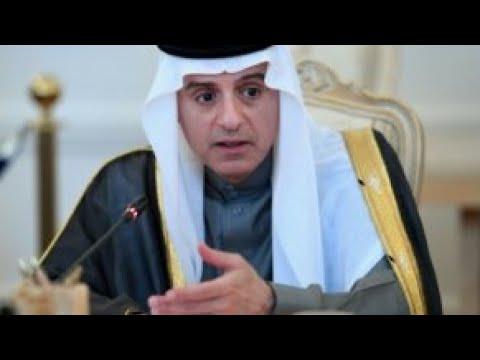 الرياض تستدعي سفيرها في برلين احتجاجا على تصريحات حول الحريري  - 15:22-2017 / 11 / 19