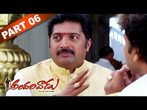 Andarivaadu || Telugu Movie Part 6 || Chiranjeevi, Tabu, Rimi Sen