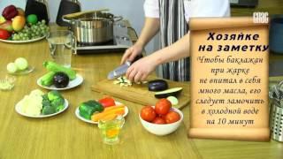"""""""Блюдо дня"""". (Быстрый овощной суп)"""