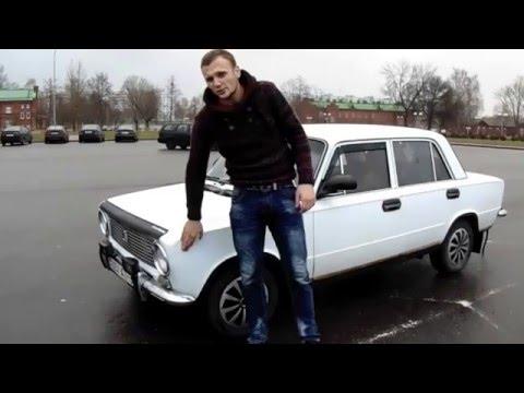 тестДрайв - ВАЗ - 2101