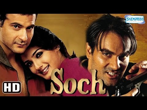 Soch (HD) -  Sanjay Kapoor - Raveena Tandon - Aditi Govitrikar - Arbaaz Khan - Bollywood Full Movie