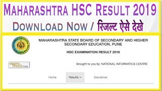 Maharashtra Hsc Result 2019 || Date Check Now