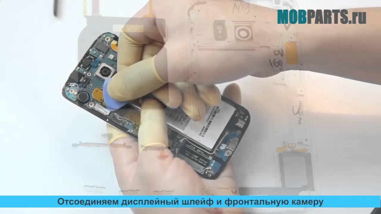 Samsung S4 i9500 замена защитного стекла - YouTube