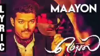 Mersal |Maayon Theme Song|Actor Vijay|atlee|Kovilkaalaigal|Keelathirupalakudi