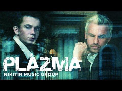Plazma - Black & White (Full Album) 2006