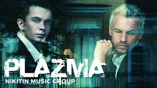 Скачать Plazma Black White Full Album 2006