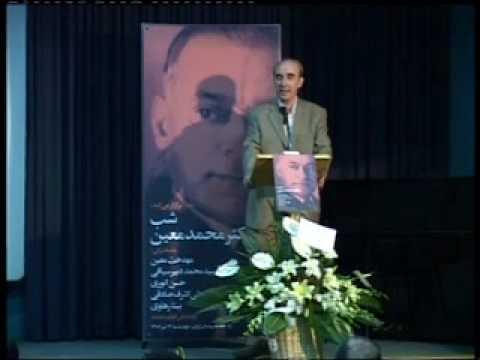 Bukhara Shabe Dr Moein Ali Ashraf Sadeghi Nr 1