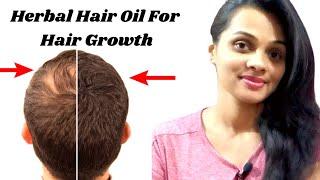 ತಲೆ ಕೂದಲು ಉದ್ದವಾಗಲು ಹೇರ ಆಯಿಲ್ ಮತ್ತು ತಲೆ ಹೇನು ಕಡಿಮೆ ಮಾಡೋಕೆ |Hair fall Solution |Hair growth oil