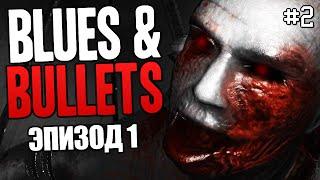 Скачать Blues And Bullets ЗВЕРСКОЕ УБИЙСТВО 2
