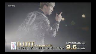 D-LITE JAPAN DOME TOUR 2017 ~D-Day~ (SPOT 60 Sec.)
