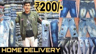 Jeans at cheapest price | Wholesale jeans market | Prateek Kumar | 2019 | Gandhi Nagar Market