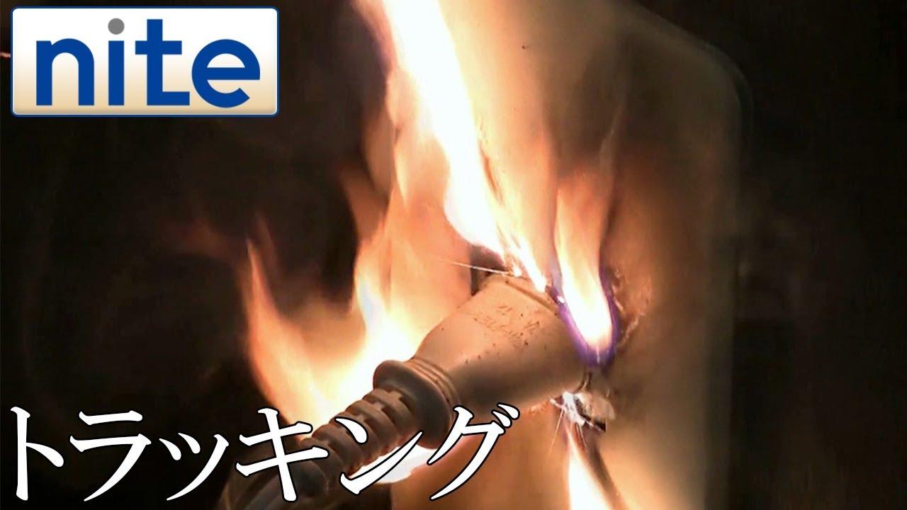 栓 発火 信越シリコーン|Q. シリコーンは燃えにくい?