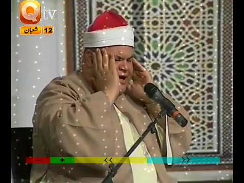 Amazing Quran Recitation(Siddiq Mahmood Minshawi In Qtv)By Visaal