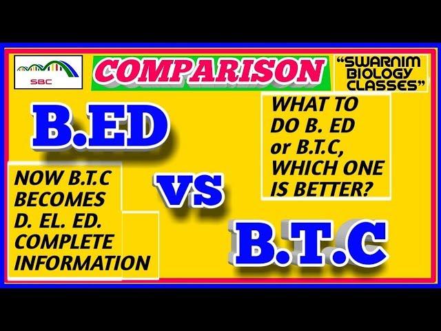 B.ED vs BTC | bed or btc me kya sahi hai | ???? ??? ?? ?????? |