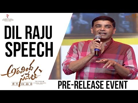 Producer Dil Raju Speech @ Aravindha Sametha Pre Release Event | Jr. NTR, Pooja Hegde