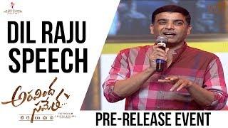 Producer Dil Raju Speech @ Aravindha Sametha Pre Release Event   Jr. NTR, Pooja Hegde