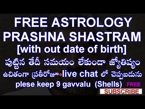 LIVE CHAT IN ASTROLOGY May 23, 2018 at10:30am (with out date of birth ),PRASHNA SHASTRAMLIVE CHAT