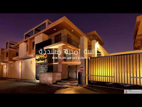 PRO Residence 4 - Al Khobar