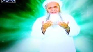 "Tere Shan Jalla Jala Lahoo ""Abdul Rauf Rufi"" Naat Sharif"