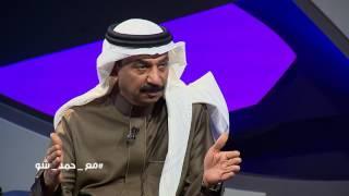 شاهد: تعليق عبادي الجوهر على سرقة مسلسل قيم اوف ثرونز لأحد الحانه