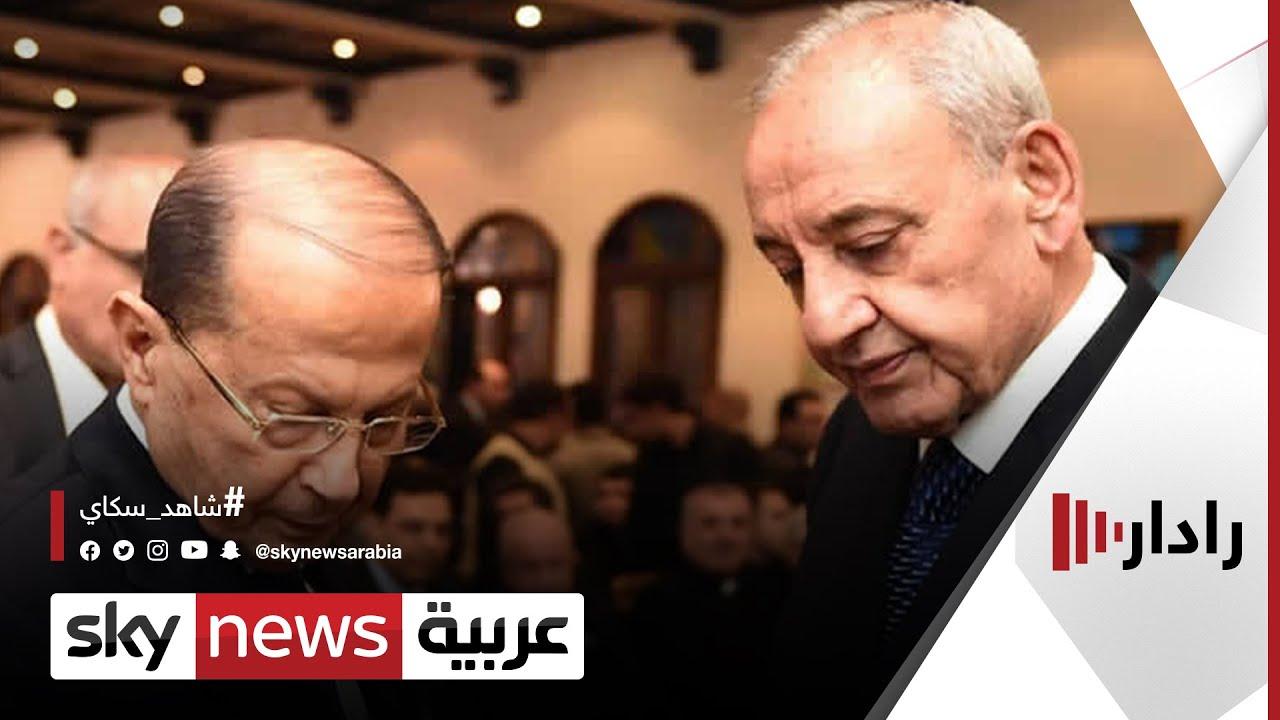 بري: الرئاسة تعطل مبادرة تشكيل الحكومة اللبنانية | #رادار  - نشر قبل 3 ساعة