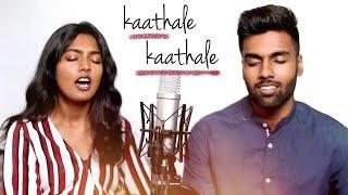 KADHALE KADHALE 96 | Vijay Sethupathi, Trisha | Govind Vasantha, Chinmayi | Cover by Aswen Sri