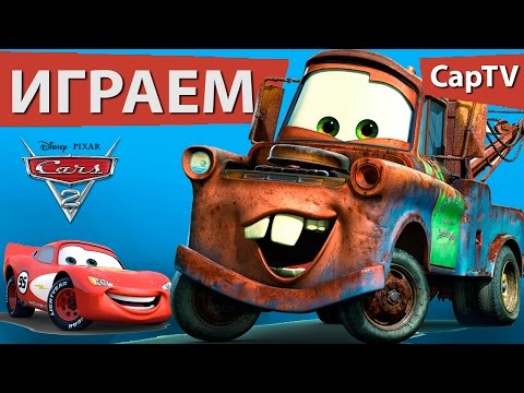 Cars Disney Pixar Lightning McQueen 10 Kinder Surprise Eggs