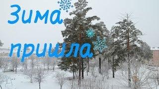 Наконец-то наступила зима^^(Надеюсь, вы порадовались вместе со мной). Моя группа: http://vk.com/club35112649., 2013-12-17T10:18:23.000Z)
