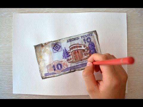 Десять белорусских рублей