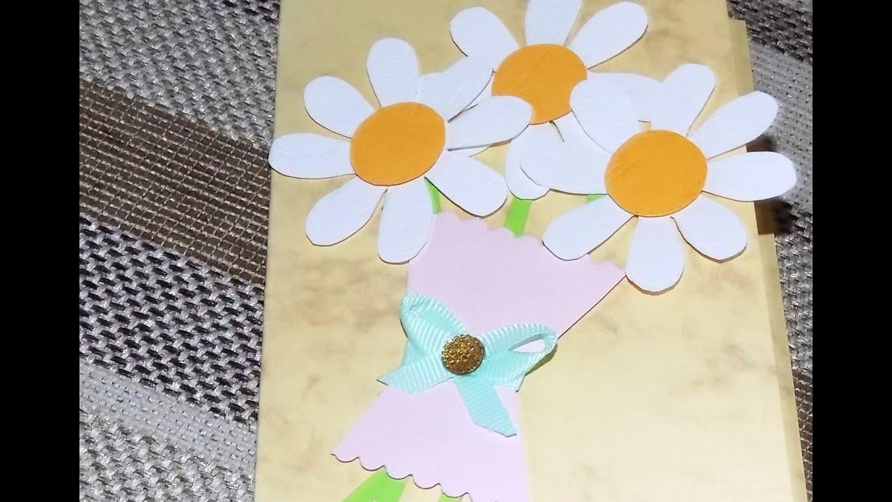 Подарок маме открытка своими руками на день рождения