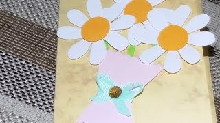Подарок маме. Открытка своими руками(Открытка для мамы на день рождения.