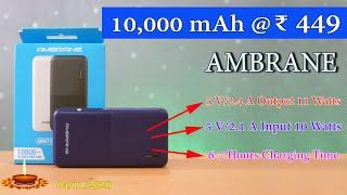 Cheap 449 Ambrane 10 000 mAh Powerbank Unboxing amp Testing