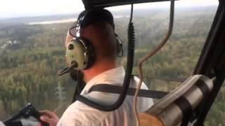 Обучение пилотажу на вертолете