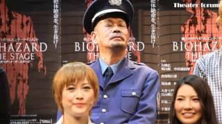 バイオハザード・ザ・ステージ BIOHAZARD THE STAGE』 映像と闇による、...