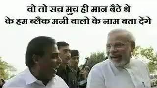Funny Song On Modi-Gujarat se Aaya Tha Wo