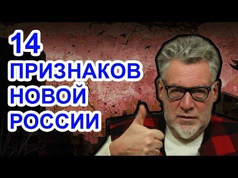 Что нас ждёт в новой России Путина. Артемий Троицкий