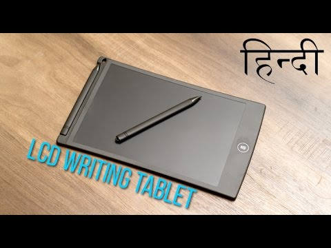 LCD Writing Tablet review - Future Slate chalk (Rs. 1,100)