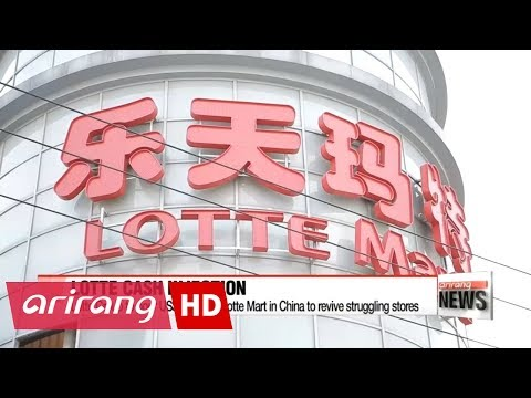 Lotte Group to pour US$ 3 billion into its Lotte Marts in China