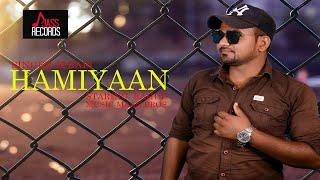 Hamiyaan | (FULL HD) | M Rafi | New Punjabi Songs 2018 | Latest Punjabi Songs 2018 | Jass Records