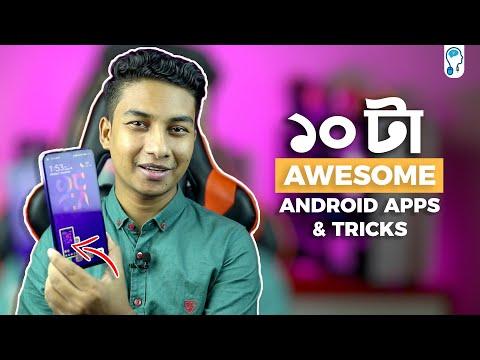 10 Super Useful Android Apps & Tricks - সবার কাজে লাগবে!