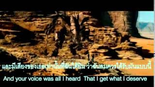 [Transformers 2]New Divide [ซับไทย]